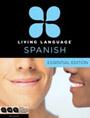 spanish-essential.jpg